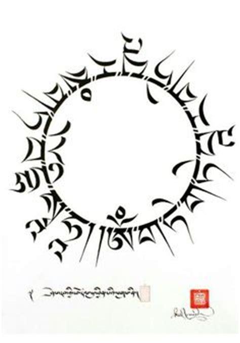 Sanskrit essay on games universe - Punto Impresa